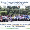 The Induction-cum-Training Programme on Pharmacovigilance